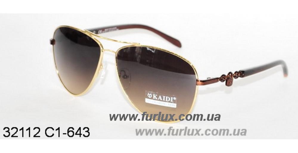 Kaidi (Furlux) woman 32112