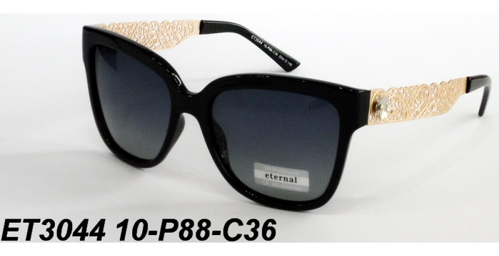 Eternal Polarized ET3044