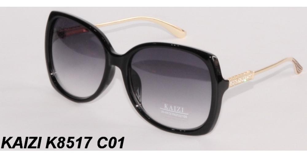 KAIZI 8517
