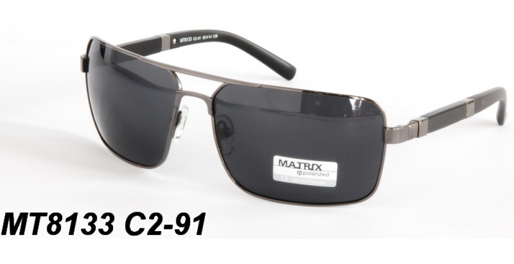 Matrix Polarized MT8133