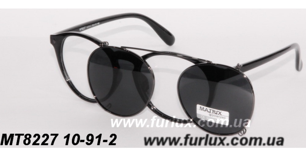 Matrix Polarized MT8227