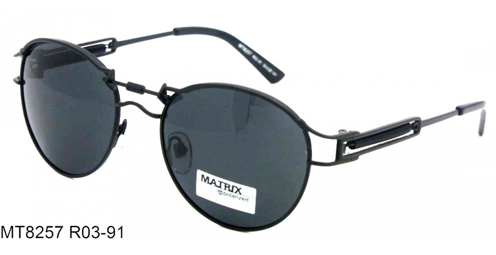 Matrix Polarized MT8257