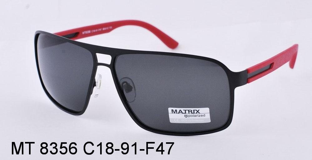 Matrix Polarized MT8356