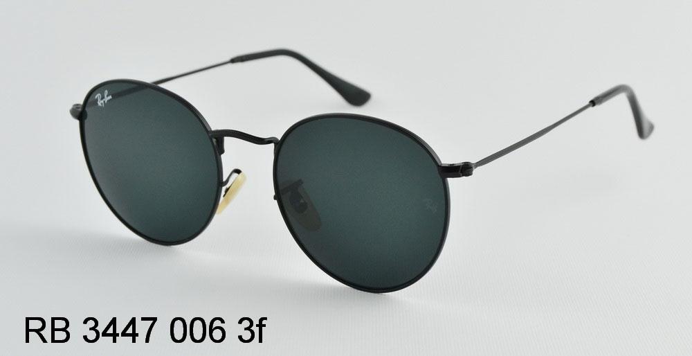 Эксклюзив 3447