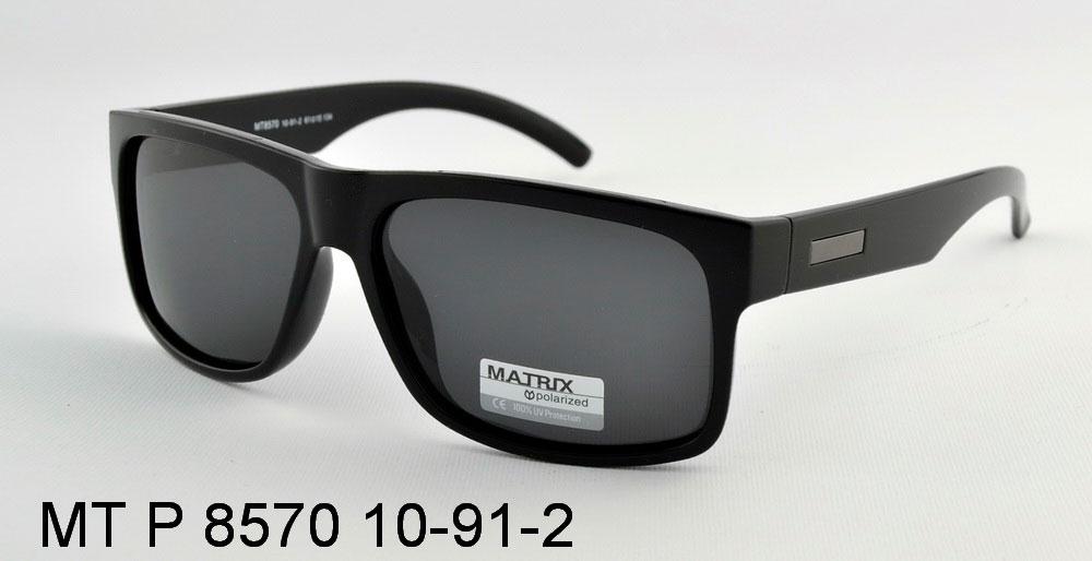 Matrix Polarized MT8570