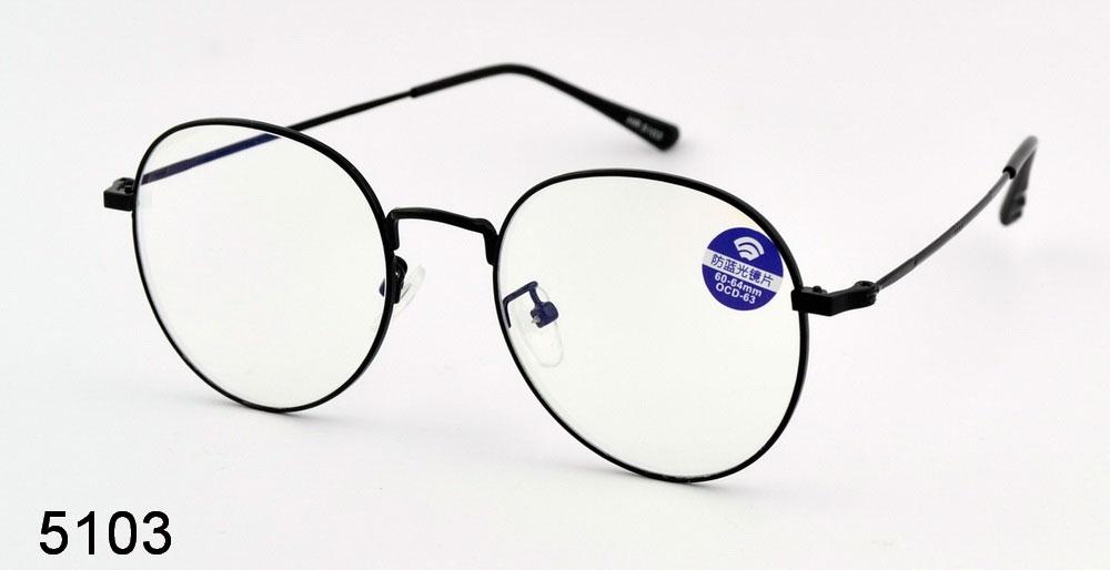 Очки для компьютера 5103