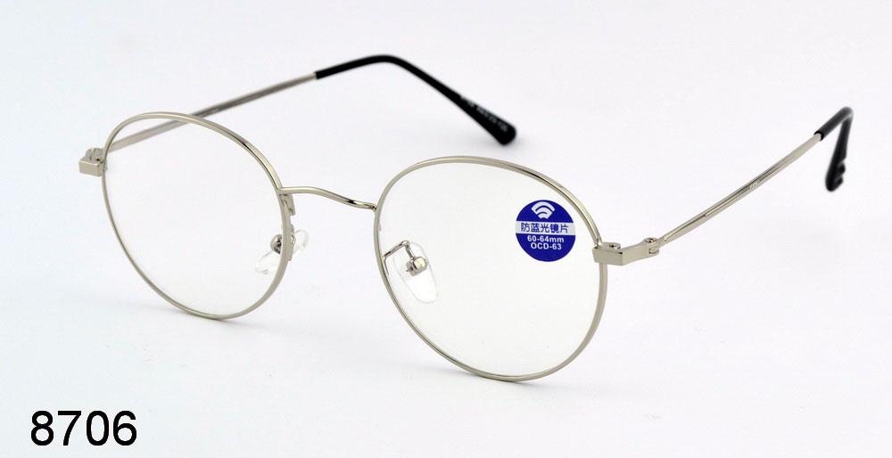 Очки для компьютера 8706