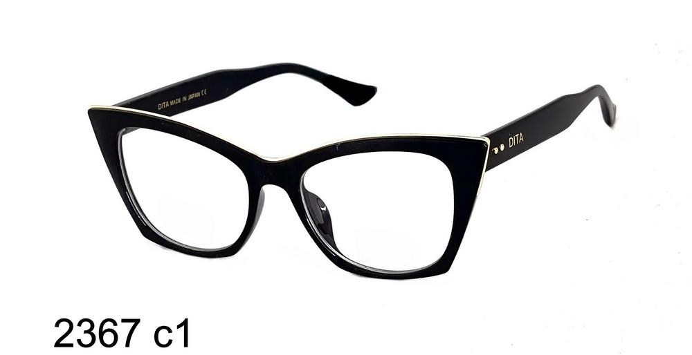 Очки для компьютера 2367