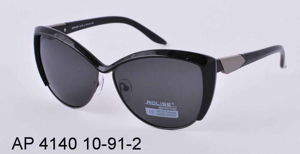 Aolise Polarized AP4140