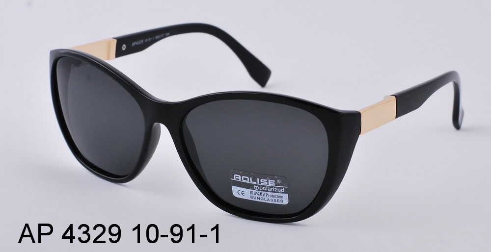 Aolise Polarized AP4329