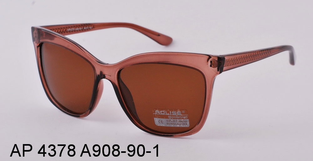 Aolise Polarized AP4378
