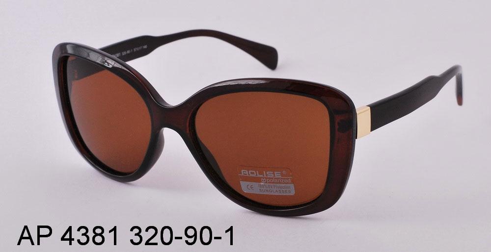 Aolise Polarized AP4381