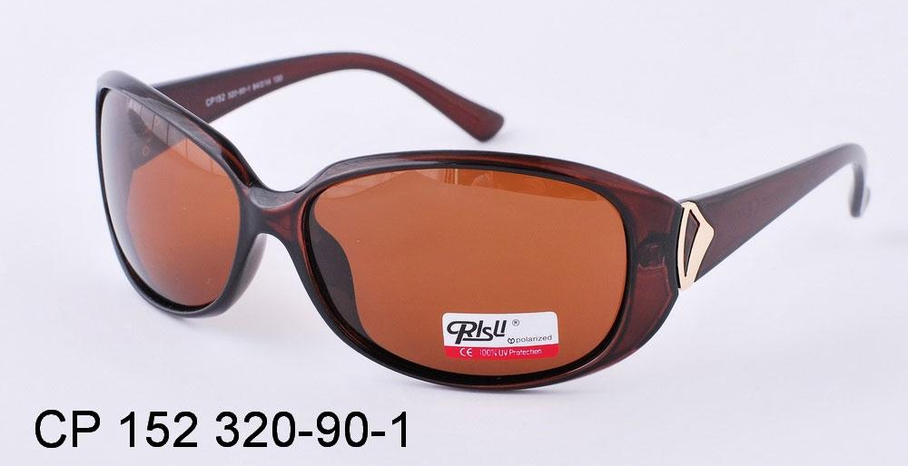 Crisli Polarized CP152