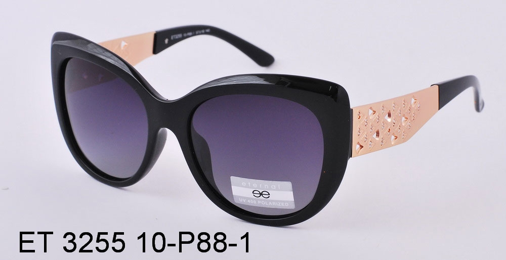 Eternal Polarized ET3255