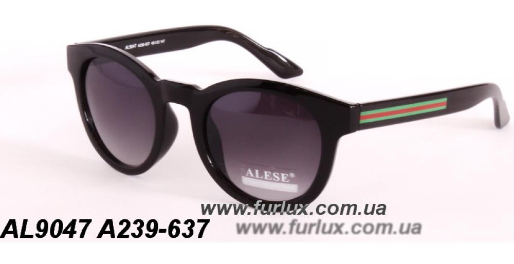 Aolise AL9047