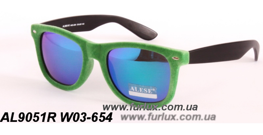 Aolise AL9051R