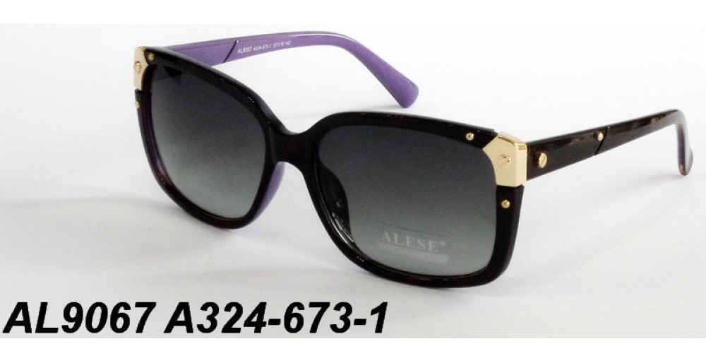 Aolise AL9067