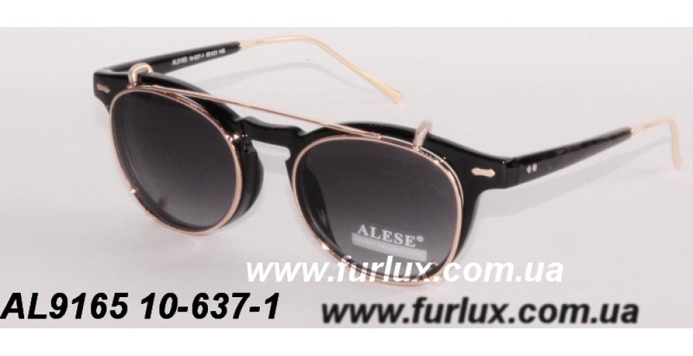 Aolise AL9165