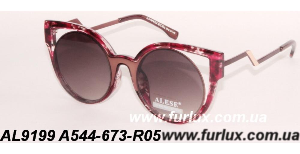 Aolise AL9199