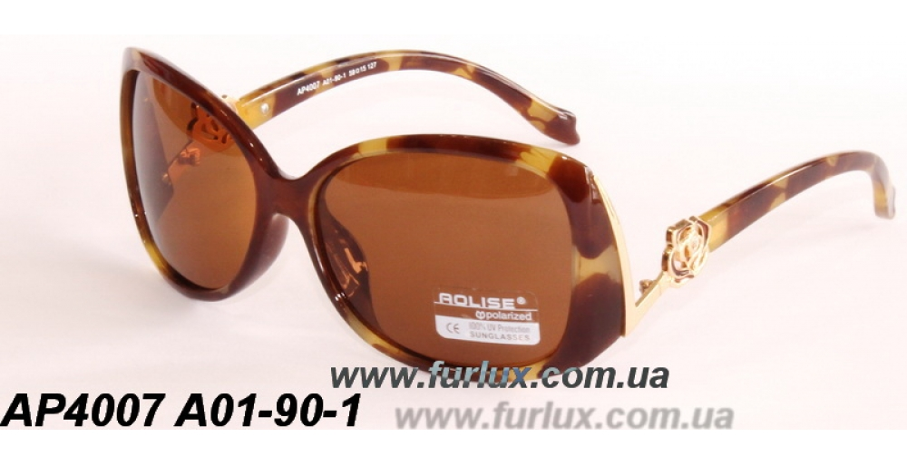 Aolise Polarized AP4007