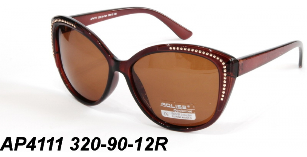 Aolise Polarized AP4111