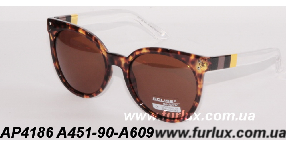 Aolise Polarized AP4186