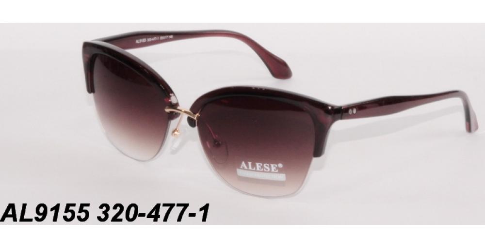 Aolise AL9155