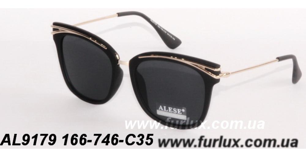 Aolise AL9179