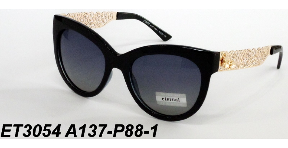 Eternal Polarized ET3054