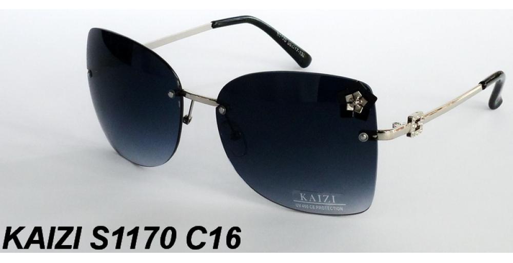 KAIZI 1170