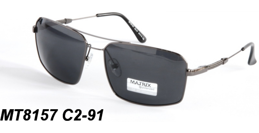 Matrix Polarized MT8157