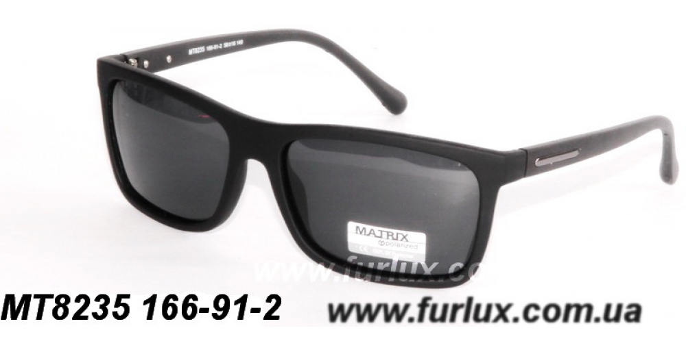 Matrix Polarized MT8235
