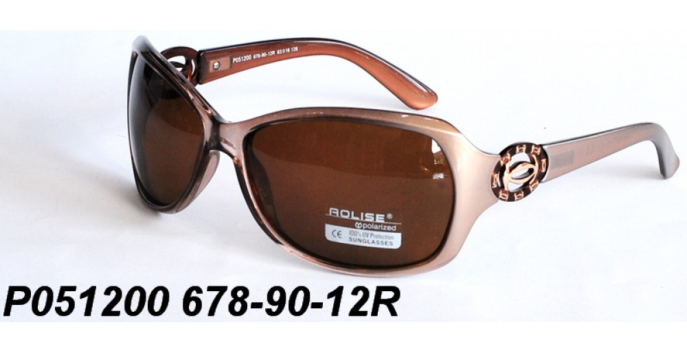 Aolise Polarized P051200