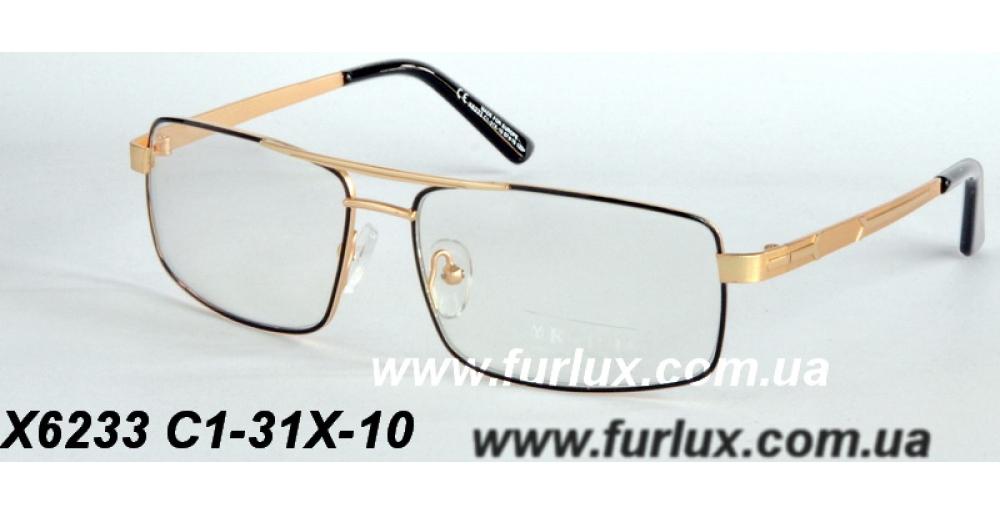 Очки хамелеоны X6233