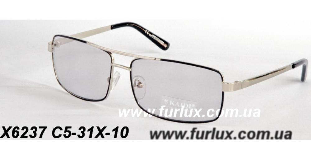 Очки хамелеоны X6237