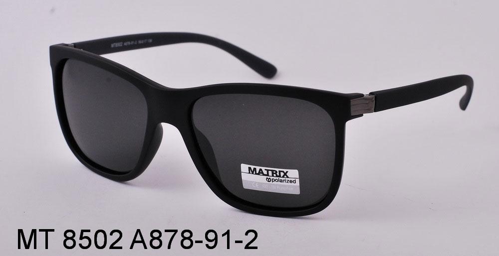 Matrix Polarized MT8502