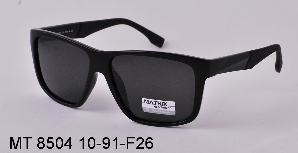Matrix Polarized MT8504