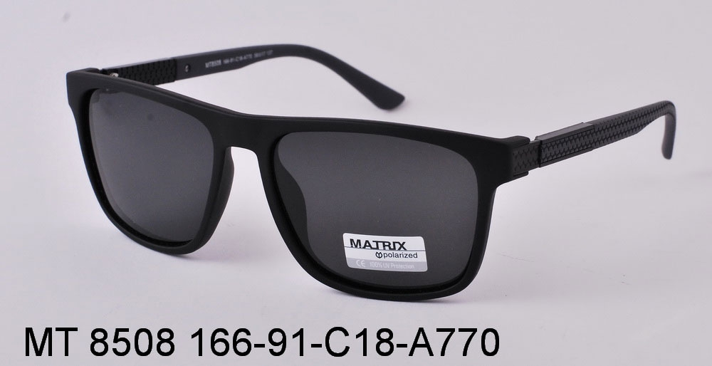 Matrix Polarized MT8508