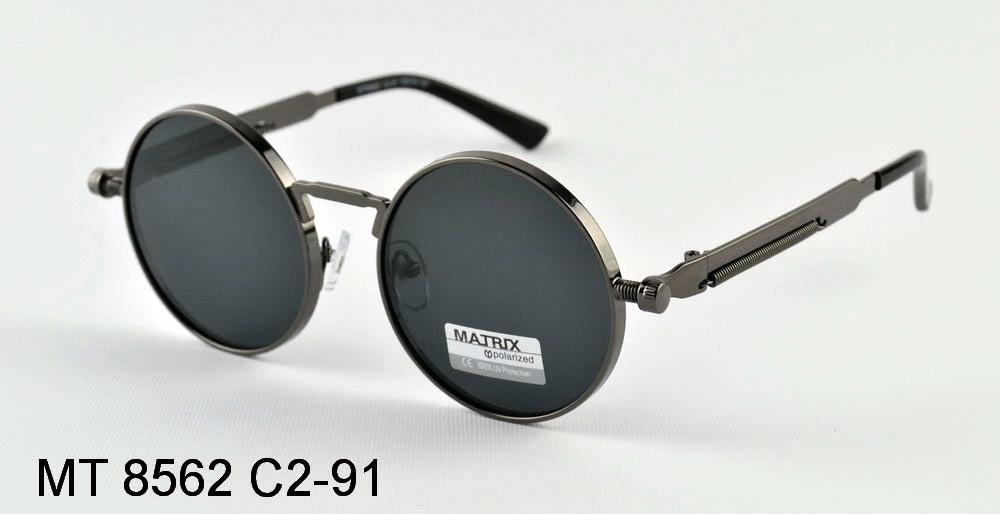 Matrix Polarized MT8562