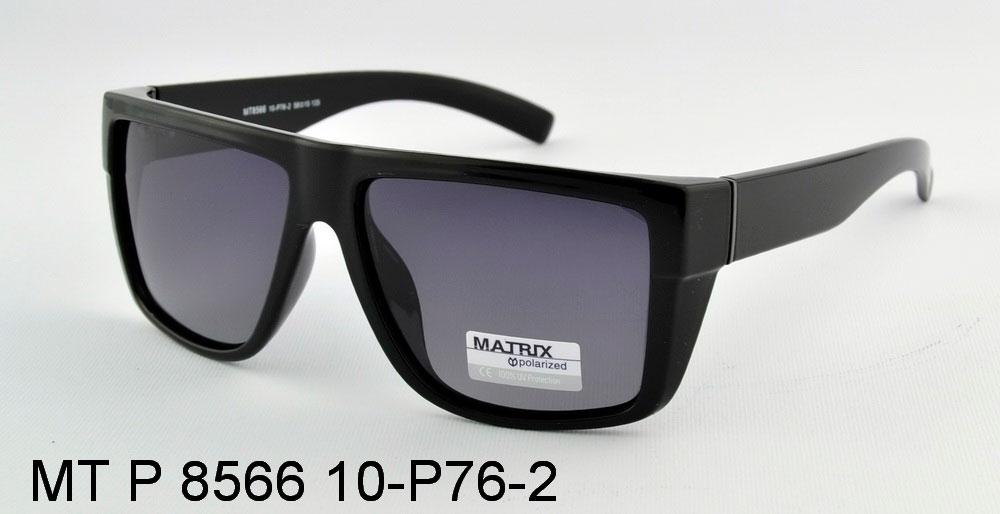 Matrix Polarized MT8566