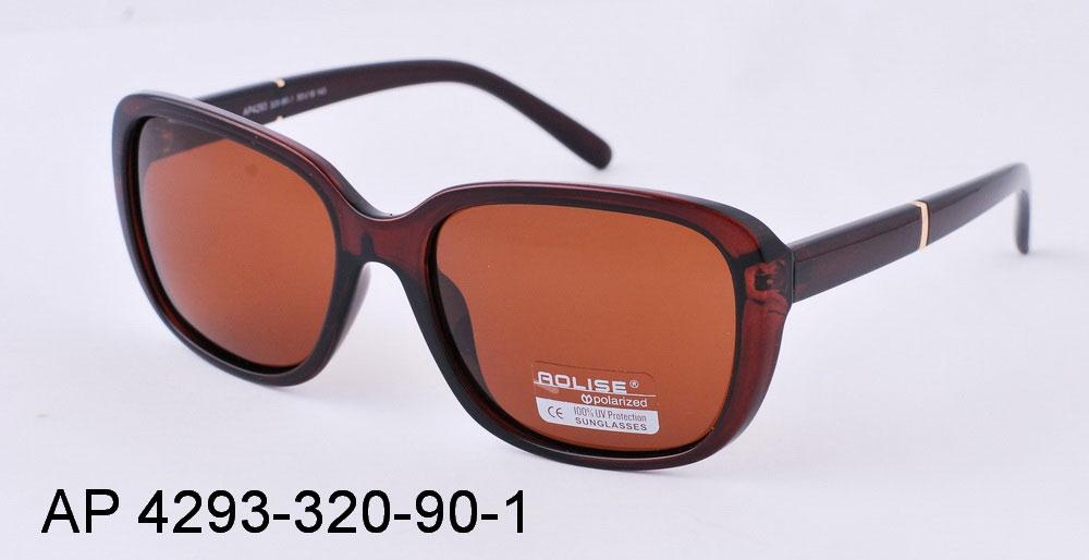 Aolise Polarized AP4293