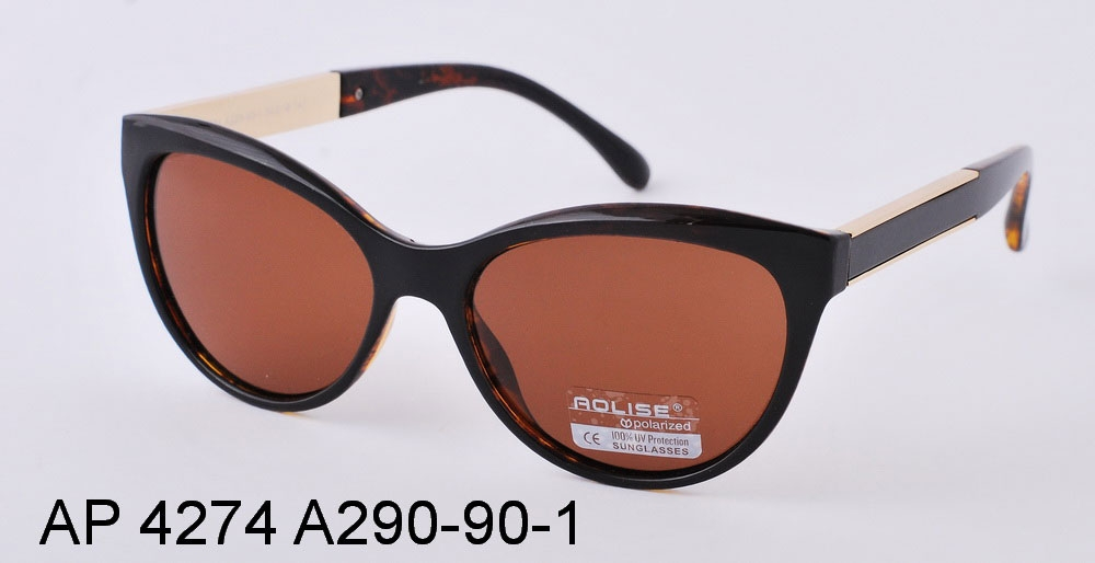 Aolise Polarized AP4274