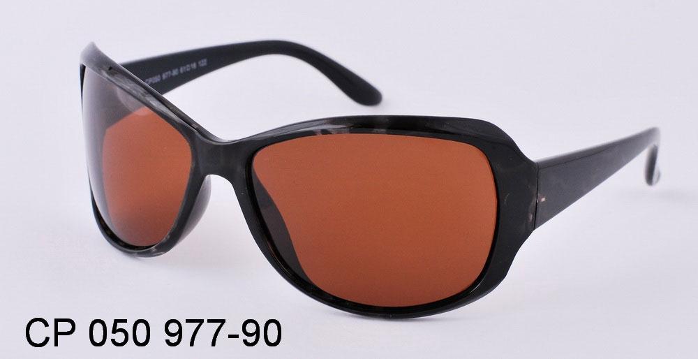 Crisli Polarized CP050
