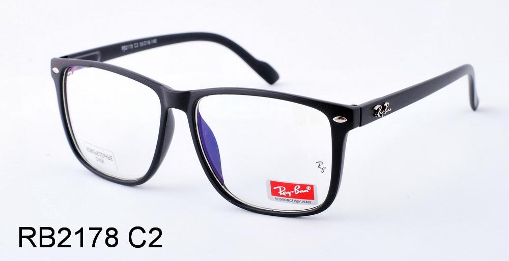 Очки для компьютера RB2178